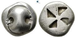 Ancient Coins - Boeotia. Thebes 525-480 BC.  Drachm AR