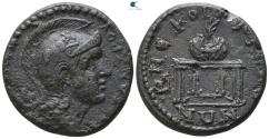 Ancient Coins - MACEDON, Koinon of Macedon. 1/2 Ae Unit. Time of Elagabalus (218-222).