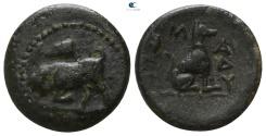 Ancient Coins - THRACE, Madytos. Ae (ca. 350 BC).