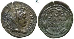 Ancient Coins - MACEDON, Thessalonica. Pseudo-autonomous issue. Ae (198-216).