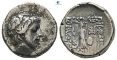 Ancient Coins - Kings of Cappadocia. Mint A (Eusebeia under Mt.Argaios). Ariobarzanes III Eusebes Philoromaios 52-42 BC