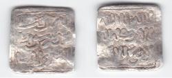 World Coins - Muwahhidun AR 515-665AH