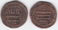 Ancient Coins - Abbasid AE al-Kufa AH163