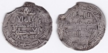World Coins - Abbasid Revolution AR Balkh AH131 *