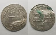 Ancient Coins - Abbasid AR Ma'din Bajunays AH190