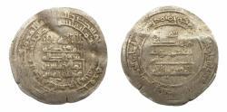World Coins - Abbasid AR Shiraz AH 306 Abu l-Fadl Ja'far b. al-Mu'tadid