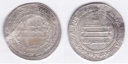 Ancient Coins - Abbasid AR Fars AH222