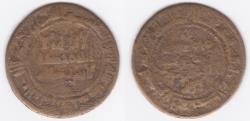 World Coins - Samanid AE Khujand AH 304