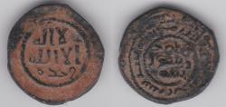 World Coins - UMAYYAD FALS AE , SARMIN MINT .