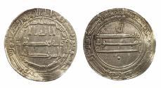 World Coins - Abbasid AR Isbahan AH 209 Abu Ja'far b. Al-Rashid
