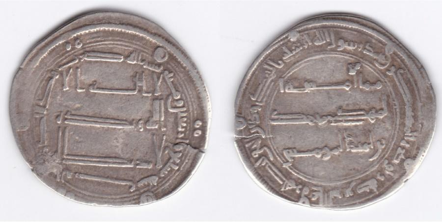 World Coins - Abbasid AR al-Rayy AH147
