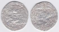 Ancient Coins - Abbasid AR Madinat al-Salam AH64(6)