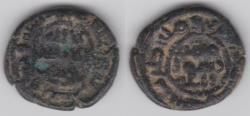 World Coins - UMAYYAD FILS AE , NO MINT , 121 AH .