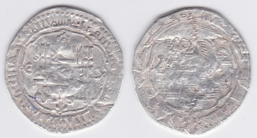 World Coins - Abbasid AR Madinat al-Salam AH64(6)