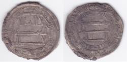 World Coins - Abbasid AR al-Basra AH138 *