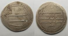 World Coins - Abbasid AR al-Muhammadiya AH186