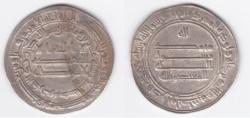 Ancient Coins - Abbasid AR Madinat al-Salam AH220