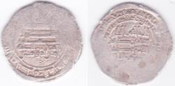 Ancient Coins - Abbasid AR simrug ? AH265