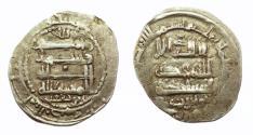 World Coins - Saffarid AR Dirham AH 280 Amr b. Al-Layth