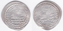 World Coins - Abbasid AR Shiraz AH309