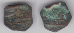 World Coins - ABBASID FILS AE , ISLAMIC .