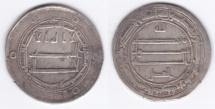 World Coins - Abbasid Nishapur AH196