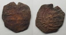 World Coins - Umayyad AE Fals Wasit