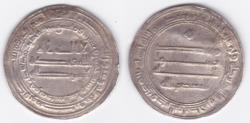 World Coins - Abbasid AR Madinat al-Salam AH225
