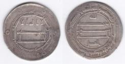 Ancient Coins - Abbasid Nishapur AH196