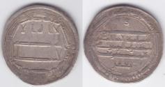 World Coins - Abbasid AR al-Muhammadiya AH180