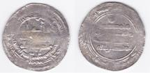 World Coins - Abbasid AR Ra's al-Ayn AH299
