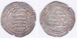 World Coins - Abbasid AR Nasibin AH31(3)