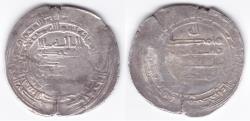 World Coins - Abbasid AR al-Basra AH309
