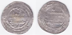 Ancient Coins - Abbasid AR Ra's al-Ayn AH299