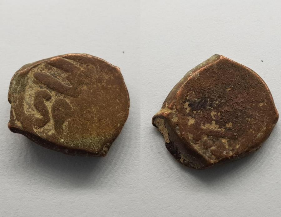World Coins - Mamluk Khushqadam AE Fals