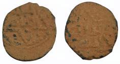 World Coins - Ayyubid AE Fals AH 564-589 Al-Nasir Salah al-Din Yusuf I