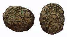World Coins - Sulaymani Sharifs BI Zabid AH 122? Hammud b. Muhammad