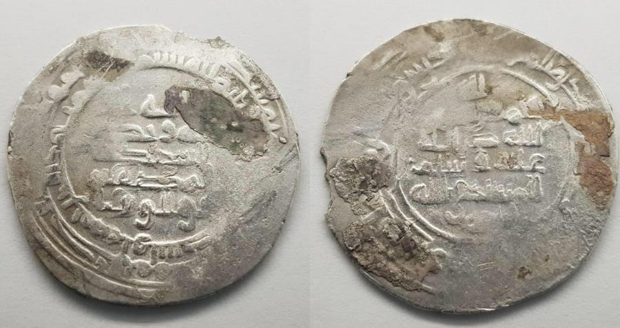 World Coins - Abbasid AR Wasit AH 333 *