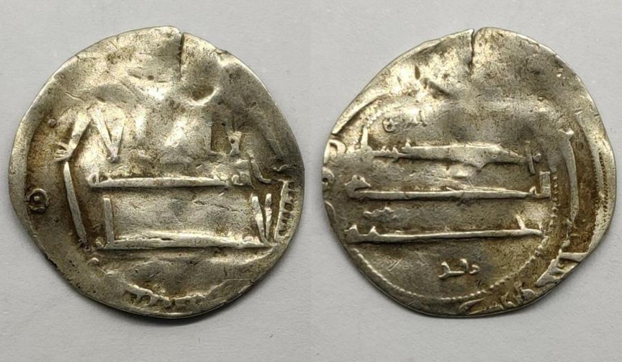 Ancient Coins - Kharijite Of Tudgha , Zufar , AH 176