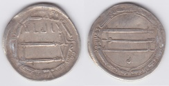 Ancient Coins - Abbasid AR Madinat al-Salam AH190