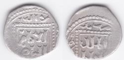 World Coins - Ayyubid 1/2 AR Dimashq