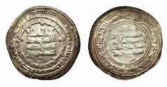 World Coins - Samanid Rebel AR Banjhir AH 306 Ahmed b. Sahl