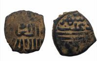 World Coins - Islamic Mamluk AE (Halab)