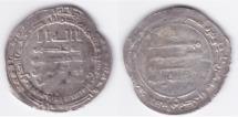 World Coins - Abbasid AR Surra mn Ra'a AH314