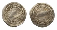 World Coins - Abbasid AR Madinat Al-salam AH 305 Abu l-Fadl Ja'far b. al-Mu'tadid