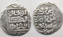 World Coins - Golden Horde Khwarizm AH 706