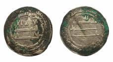 World Coins - Abbasid AR Samarqand AH 217 Abu Ja'far b. Al-Rashid