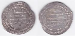 Ancient Coins - Abbasid AR Surra mn Ra'a AH314