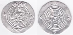 World Coins - Arab Sassanian AR Darabjird YE57