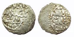 World Coins - Mamluk AR Dirham